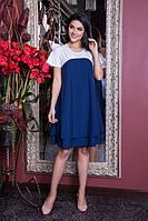 Жіночі плаття великих розмірів оптом. По рейтингу  Дешевые · Дорогие · Платье  женское батал 77 Платья женские больших размеров e56f20a898310