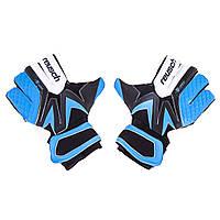 Вратарские перчатки Reusch Latex Foam Размер9 сине-черные GG-RCH-01B