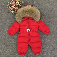 Пуховой детский зимний комбинезон Пуховики детские