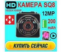 Мини Видео камера SQ8 - Mini DV Camera 1080P Full HD