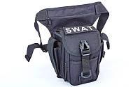 Сумка тактическая на бедро SWAT TY-229-BK