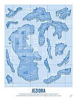 Плакат Озеро 30 х 40 см
