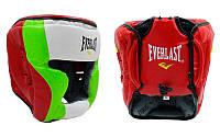 Шлем боксерский с полной защитой Everlast PU MA-010-PU