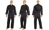 Кимоно для карате, айкидо Matsa MA-0017
