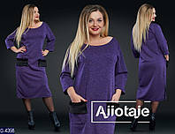 Ангоровое женское платье с отделкой из искусственного меха на карманах фиолетового цвета.  Арт - 19002