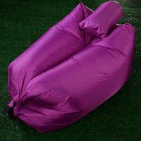 Сверхлегкий надувной ленивый диван с подушкой пляжным креслом для отдыха Фиолетовый