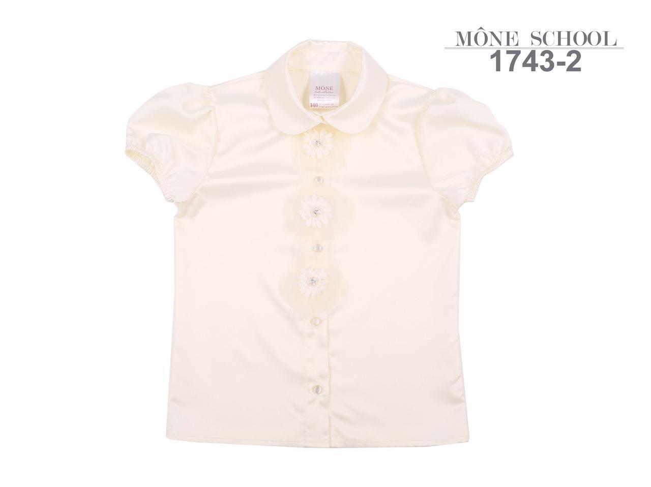 Атласная школьная блузка с коротким рукавом (молочная) Моне р-ры 140