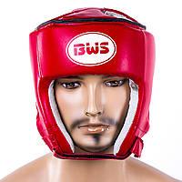 Шлем боксерский закрытый PVC BWS BWXDX450 красн