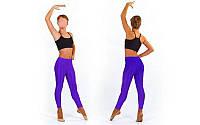 Лосины гимнастические Бифлекс фиолетовые CO-1962-V