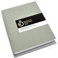 Книга German Design Award 2010