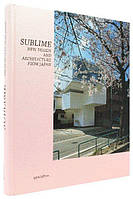 Книга Sublime