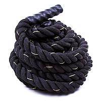 Канат для кроссфита Battle Rope длина 15 м, диаметр 3,8 см