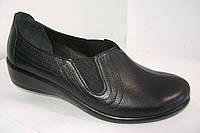 """Туфли на плоской подошве,комфорт, на широкую и""""проблемную""""ногу.Размеры с 36 по 42."""