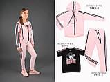 Розовый спортивный костюм ТМ МОНЕ р-ры 152, фото 2