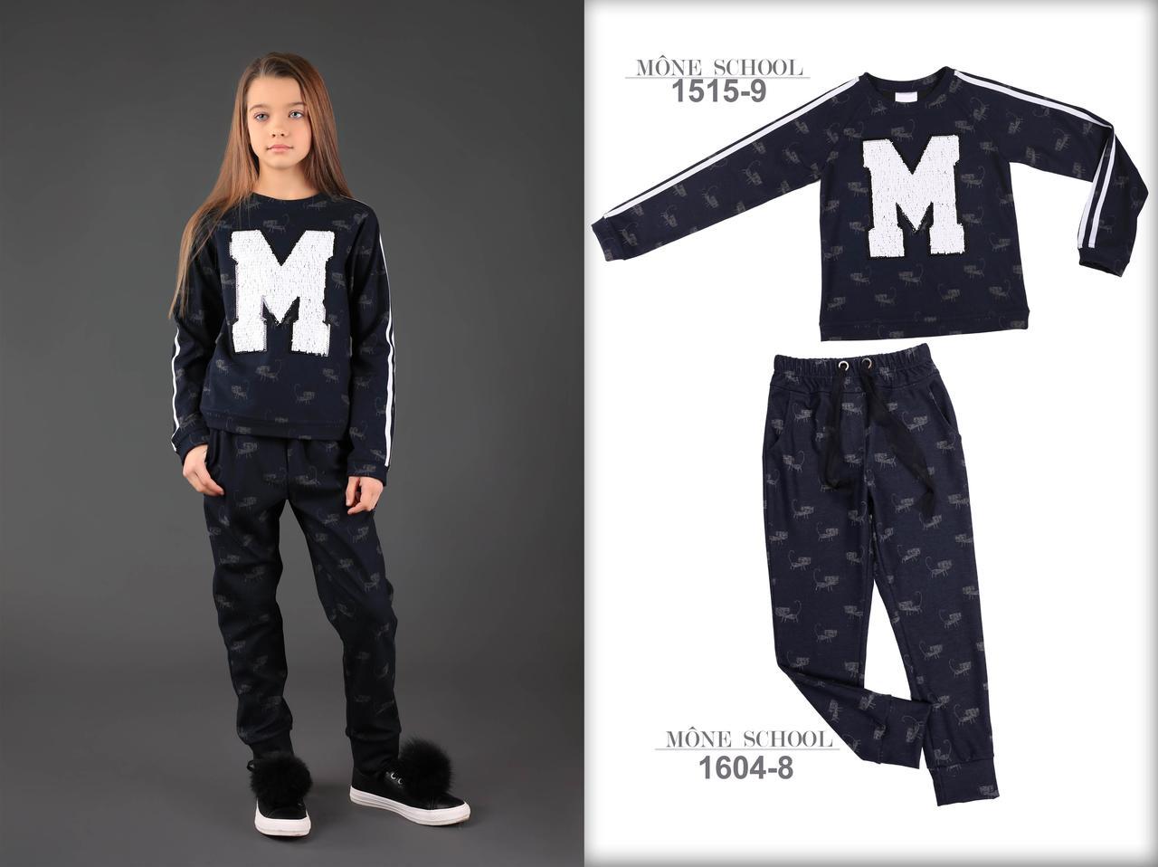 Детский спортивный костюм Моне р-ры 140