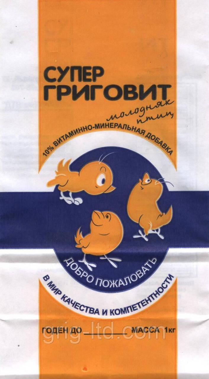 Премикс 10 % Супергриговит молодняк птиц