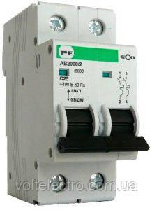 Автоматичний вимикач АВ2000 2Р C 6A 10кА