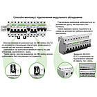 Автоматический выключатель АВ2000 2РC 32A 10кА, фото 4