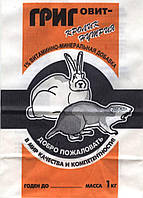 Премикс 1% для кроликов и нутрий