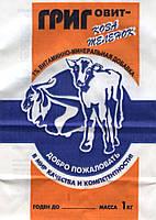 Премикс 1% для коз и телят