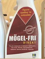 Засіб проти плісняви і грибку Mögel-Fri Direkt JAPE, 0.5л