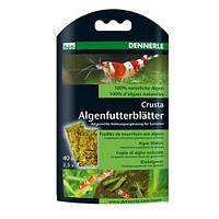 Корм для креветок из водорослей в виде листьев Dennerle Nano Algenfutterblatter, 40 шт