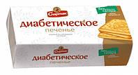 """Печенье диабетическое """"СПАРТАК"""" с сорбитом 100гр"""