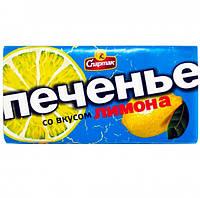 Печенье Спартак со вкусом лимона 100гр