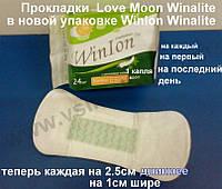 Прокладки love moon