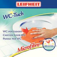 Салфетка для туалета Leifheit 40001
