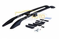 Рейлинги Fiat Fiorino 2008-2016 черные,пластиковые наконечники ABS