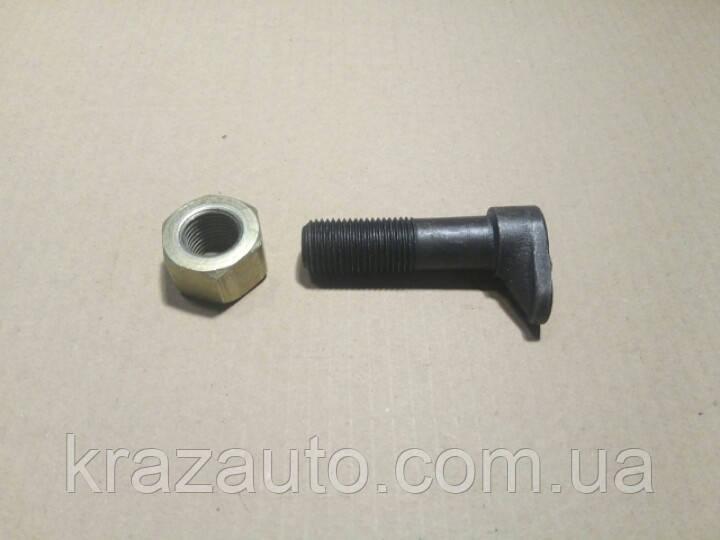 Болт крепления колеса КрАЗ с гайкой 255Б-3104008