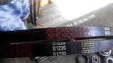 Клиновий ремінь приводний Б(B)-1220 Excellent, фото 3