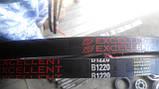 Клиновий ремінь приводний Б(B)-1220 Excellent, фото 5
