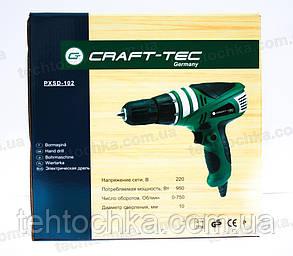 Электрошуруповерт Craft-tec PXSD - 102 , фото 2