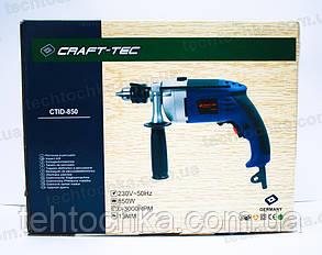 Дрель - Craft-Tec  CTID - 850, фото 2