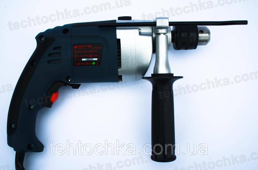 Дрель - Craft-Tec  CTID - 850