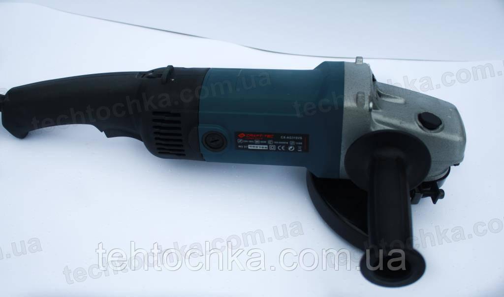 Болгарка  CRAFT-TEC CX - AG 318 VS