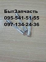 Предохранитель высоковольтный 0.8A 5kV