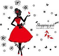 "Наклейка на стену, наклейка на витрину, наклейки в салон красоты ""Shopping girl "", 85*81см (лист 60*40см)"