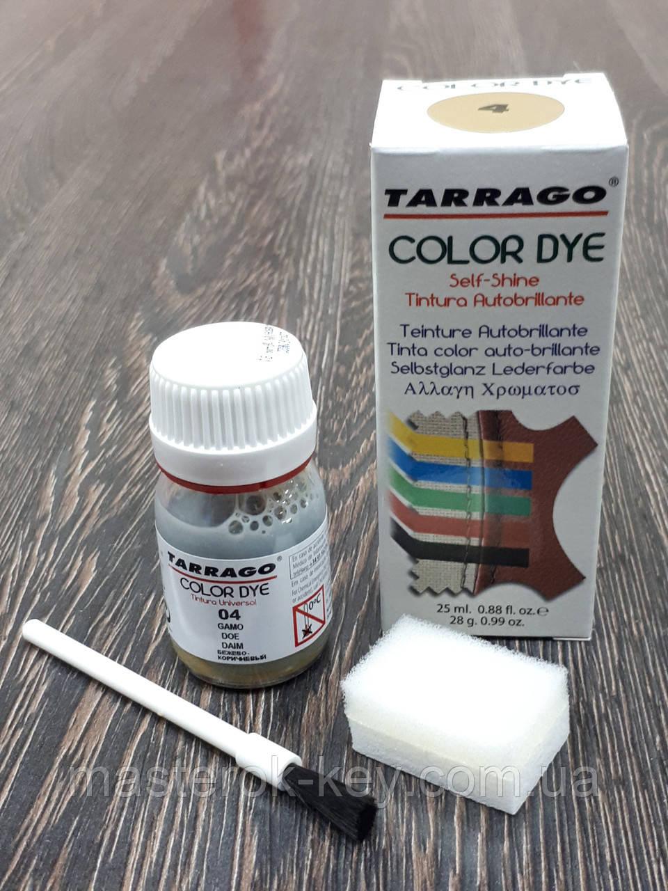 Барвник для гладкої шкіри та текстилю Tarrago Color Dye 25 мл колір бежево-коричневий (04)