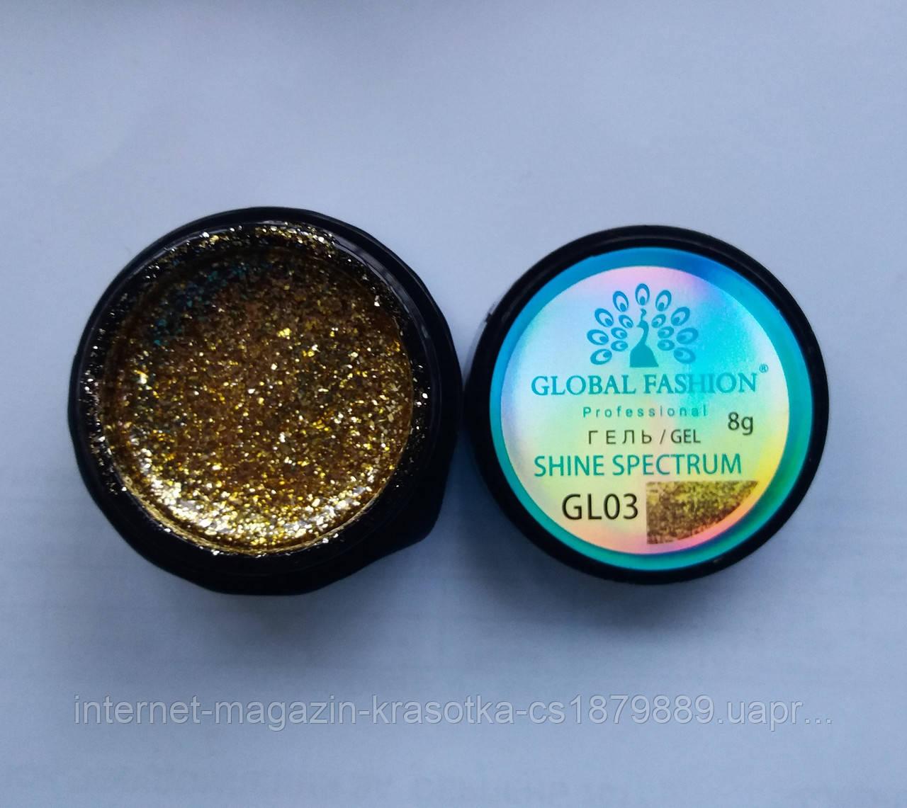 Гель краска GLOBAL DIAMOND GL 03