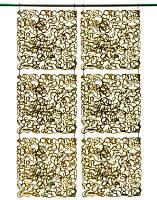 Декоративная Панель Fusion, коричневый
