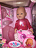 Кукла Baby Born в бело-красной одежде