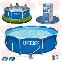 Каркасный круглый бассейн 305 х 76см Intex 28202 + фильтрующий насос