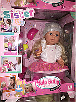 Кукла тип беби борна, интерактивная sister Кукла
