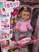 Интерактивная кукла sister baby, Кукла интерактивная
