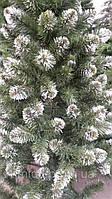 Новогодняя елка Лидия 1,3 метра - самая красивая елка со скидкой