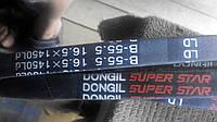Приводной клиновой ремень  В(Б)-1450 Dongil 1450 mm