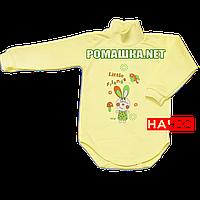 Детский боди-гольф р. 80-86 с начесом ткань ФУТЕР (байка) 100% хлопок ТМ Авекс 3189 Желтый Б 86